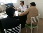 赣州厚德专家专访中西医结合 查胃治胃 无胃不治