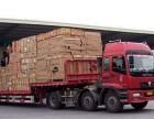 惠州物流公司 惠州货运公司 全国专线直达 长短途搬家包车运输