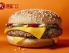 常州汉堡技术免加盟培训