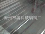 专业销售  机制防腐瓦  塑料波浪瓦 pvc波浪瓦