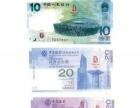 大连邮票交易市场收购各种邮票大连邮票市场新兑换报价