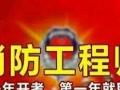 河南工业大学2016年成人教育招生专业