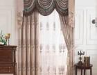 十大品牌寐莎窗帘告诉你布艺窗帘的分类
