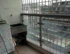 东渡都市港湾 厅带阳台 正朝南 小区环境不错 楼层好