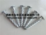 厂家直销木螺丝%钻木钉%镀锌木螺丝%圆头木螺丝现货