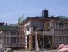 北京别墅改造楼搭建房屋加固建楼梯别墅改造维修改造加建地下室