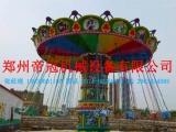 专业生产大型儿童旋转飞椅游乐设备 16人