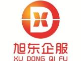 代辦廣州外資公司注冊 廣州注冊外資公司 注冊分公司