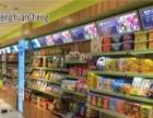 H特价超市货架药店货架精品店货架便利店母婴店货架