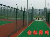 体育球场网潮州运动场围栏网珠海60x60mm孔包塑防腐勾花网