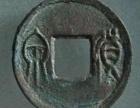 古钱币大清铜币价值增值交易不错想快速变现联系我