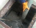黄石大冶市政管道清淤 化粪池清理 抽泥浆