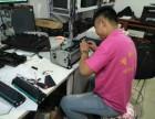 北京朝阳区打印机维修 兄弟售后维修国贸