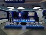 广州红庆提供矩阵全息启动台开工庆典3D启动仪式