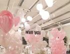 宝宝宴生日派对求婚告白气球场地策划布置