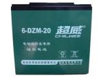 全新超威电动车专用电池 电动车动力电池 6-DZM-20
