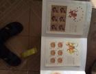 出售航天纪念币,猴邮票