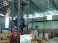 电厂附近 仓库 1050平米