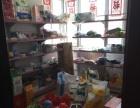 辛庄 鑫昱花园7号楼 130平米 超市转让