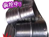 康桥橡胶止水带【651型】中埋式橡胶止水带 低价热卖中