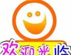 北京志高中央空调售后维修电话是多少