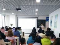 芜湖中级会计职称培训班会计师培训的摇篮