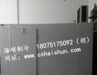 海顺制冷 提供湖南各地 娄底冷库设计 安装一站式服务