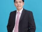 重庆理工大学MBA研修班教学老师 李哲贤