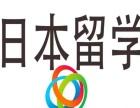 日语培训日语初级学习无基础日语培训日本留学免培训费