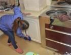 南阳镇平专业保洁公司家庭保洁 地板清洗打蜡
