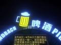 亲贤 亲贤街 仓库 800平米
