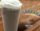 coco奶茶小吃加盟