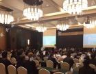 杭州会议 活动 提供专业活动设备 灯光 音响 摄影