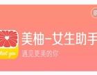美柚上如何投放丰胸类女性广告?