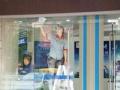 家庭保洁,开荒保洁,玻璃清洗,厂房清洗,钟点工服务