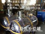 专业生产卫生级 无负压供水设备