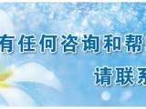 欢迎进入~ALP高压灭菌锅北京维修~各中心~售后电话