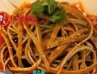 四川凉菜/卤菜正宗的做法凉菜/卤菜的技术培训加盟