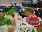 火锅加盟店-呷哺加盟费及加盟条件-呷哺加盟费多少