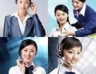 欢迎进入-新余夏普(各中心)售后服务网站电话