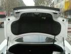 福特野马2015款 2.3T 自动 性能版 个人一手车急售支持分