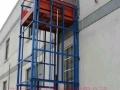 供应宿州升降货梯|导轨式升降机|液压升降货梯|宏起