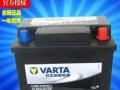 瓦尔塔风帆骆驼蓄电池汽车电瓶 长沙市内可上门安装