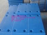 高分子链条导轨滑道 导轨传动轮配件 链条