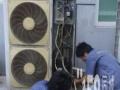 专修家用中央空调 制冷设备 冷库