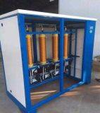 电磁导热油炉 节电采暖设备 特瑞达