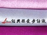 268色丁缎演出服料仿真丝绸缎布料婚庆服