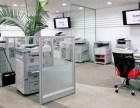 A3-A5高速激光复印机租赁 网络双面打印 复印 扫描