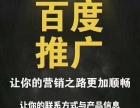 太原市幸福狐狸减脂饼干长期使用有没有依赖性/