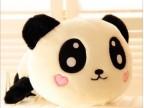 新款微笑趴趴熊猫公仔可爱熊情侣大号抱枕多款趴趴熊猫毛绒玩具